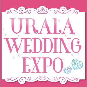 URALA WEDDING EXPO 2018